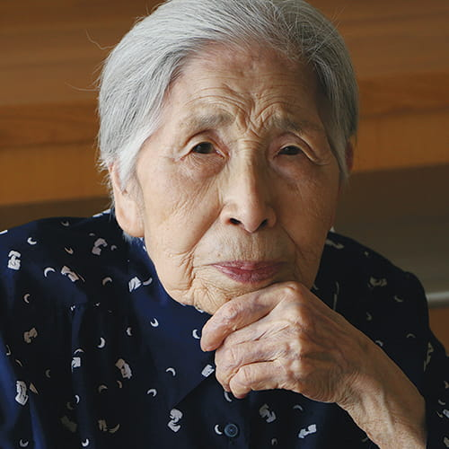Older Japanese woman ACF